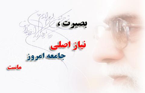 http://nateg.persiangig.com/basij/basirat-ghalamebasij.jpg